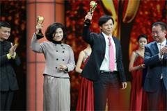 2013年度经济人物颁奖再现赌局
