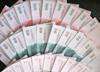 温企想要记录每一张人民币行踪