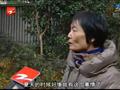 杭州部分区域自来水再现异味