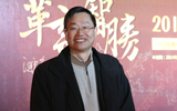 绿城房地产集团<br>执行总经理 傅林江