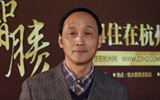 杭州市城市规划设计研究院<br>总工程师 汤海孺