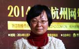 中海地产杭州公司<br/>副总经理 曾毅