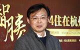 杭州新天地集团<br/>常务副总 徐天明