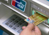 ATM机将新增吞卡自助取回功能