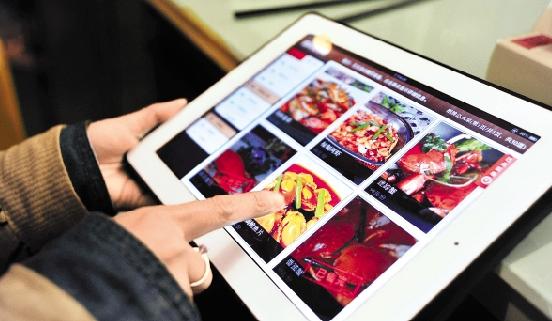 菜香不怕巷子深 移动互联网改变餐饮业竞争格局