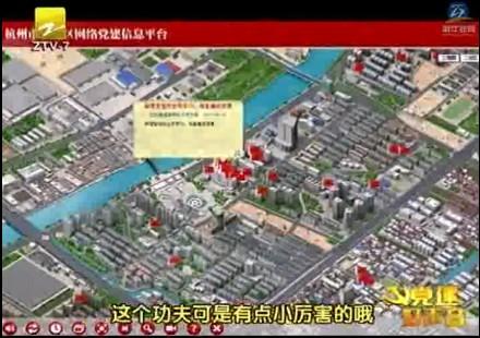 """【党建好声音第45期】""""党员智能卡""""的新探索"""