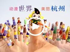 第十届中国国际动漫节开幕