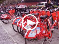 """配套""""双限"""" 杭州公共自行车增服务点"""