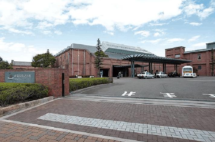 日本名古屋丰田产业技术纪念馆
