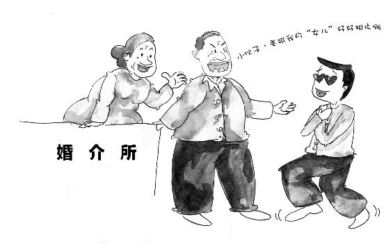 """老夫妻离婚后成""""同事"""" 当婚托假扮父母诈骗_新闻_腾讯网 - 自由百姓 - 我的博客"""