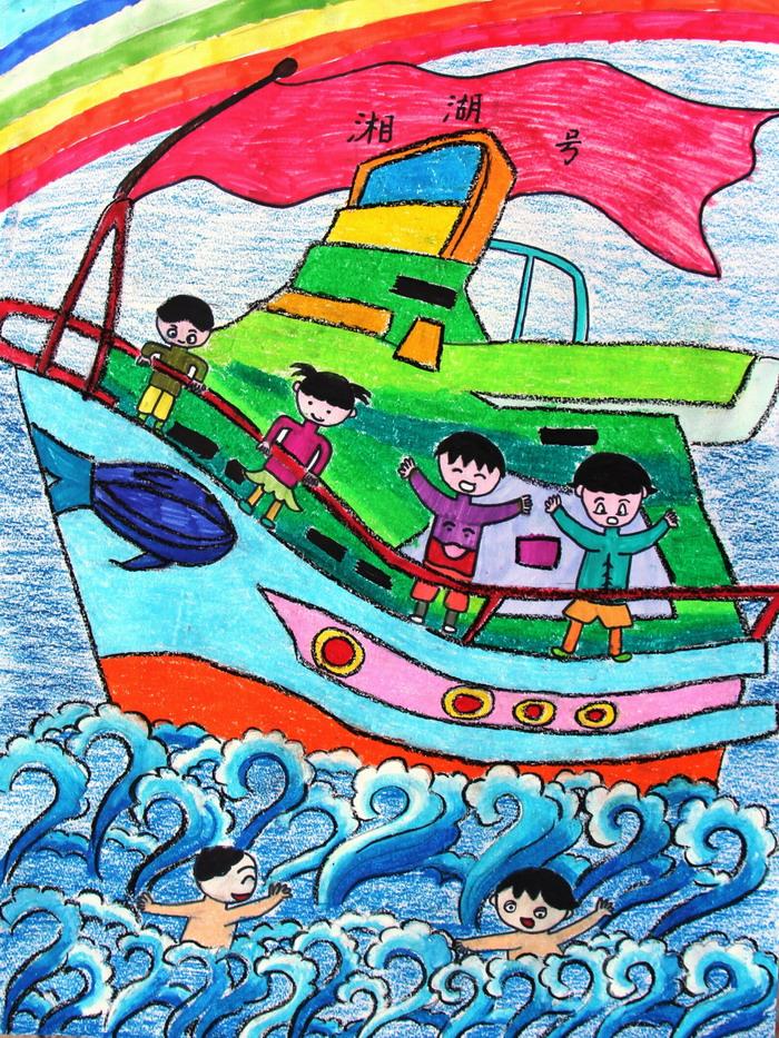大游轮儿童画_儿童画 700_933 竖版 竖屏