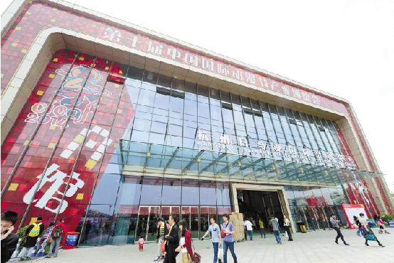 2014年05月05日   杭州第十届中国国际动漫节圆满落幕