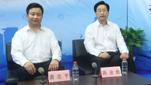 温州丽水市长谈瓯江等水系治理