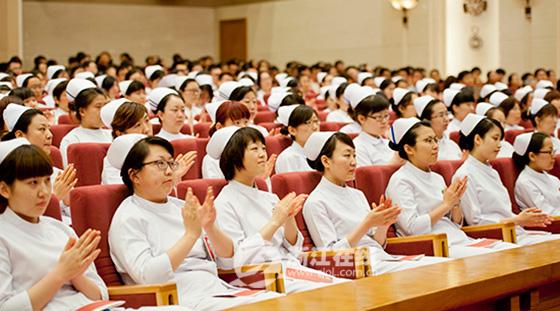 上柏住院部医疗队先进事迹在京举行报告会