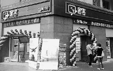 """快递开出便利店 顺丰尝试""""物流+电商""""新模式"""