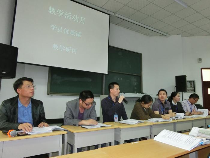 浙江双语教师培训支教团开展教学活动月系列
