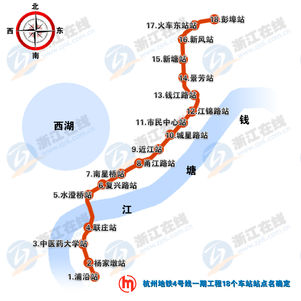 杭州地铁4号线一期工程18个车站站点名确定图片