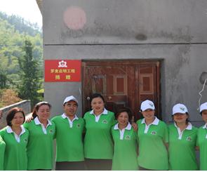 罗麦启明公益万里行首站活动在杭州举行