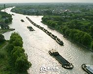 中国大运河申遗成功