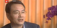 十年十人 传化集团董事长徐冠巨