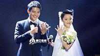 周迅在杭州举行订婚仪式