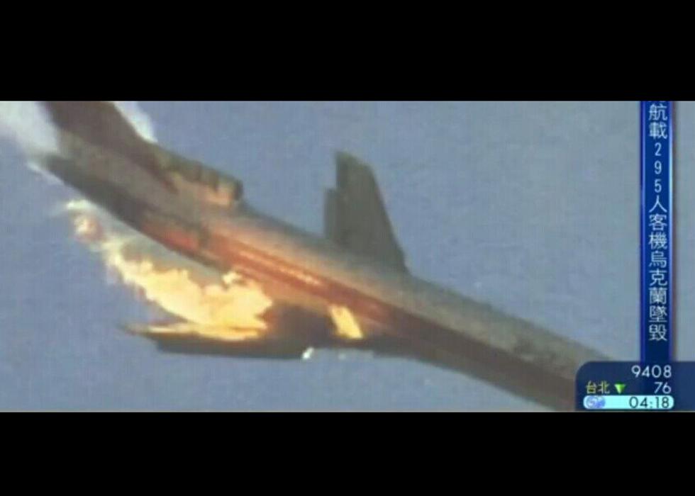 马航客机被击落_时政新闻_浙江在线