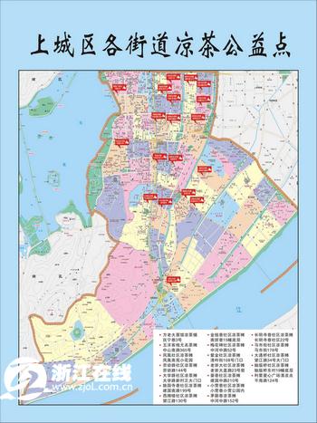 杭州市上城区19个凉茶摊绘出