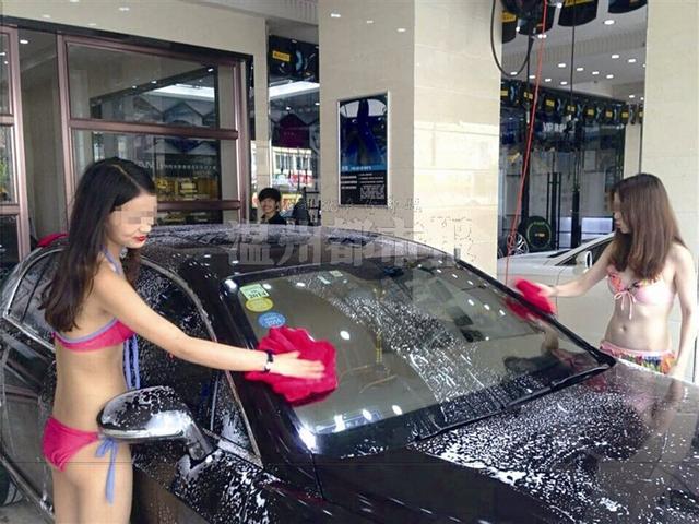 温州平阳鳌江一新开的洗车店推出比基尼美女免费洗车
