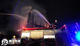 宁波老外滩百年教堂起火损毁