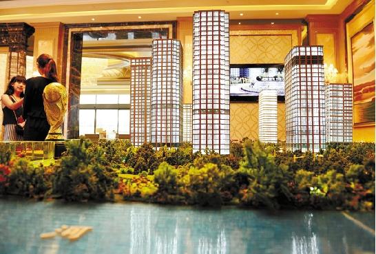 我爱我家房产中介吧_杭州我爱我家房产中介图片展示_杭州我爱我家房产中介相关图片 ...