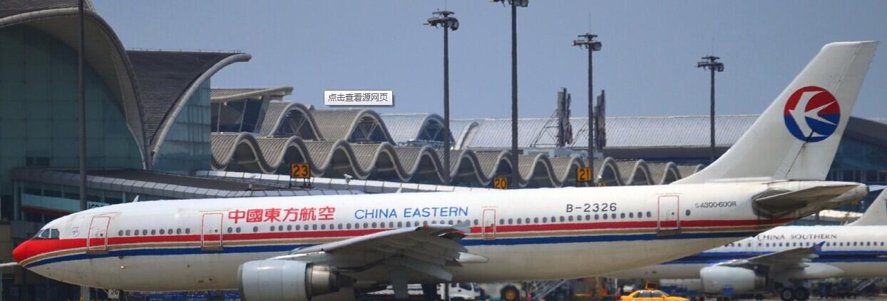 萧山机场情况好转 积极备战台风天