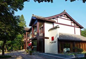 【住宿】杭州西溪度假酒店