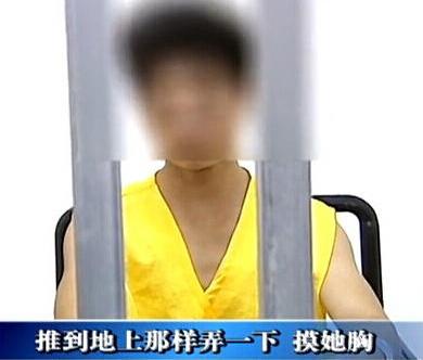 绍兴街头多名女子遭袭胸猥亵 18岁平头男挑雨天动手 - 陈老师 - wzcxj0910 的博客