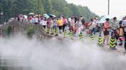 断桥上起雾咯~