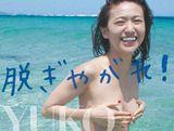 前AKB48成员手捧双乳