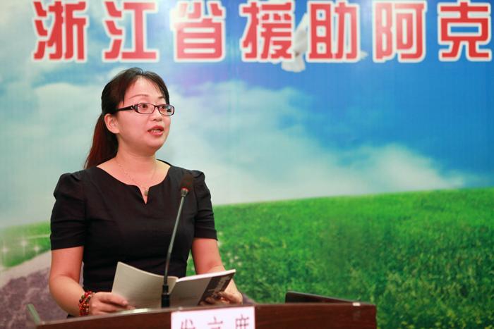 浙江省援助阿克苏地区 双语 教师第五期培训班