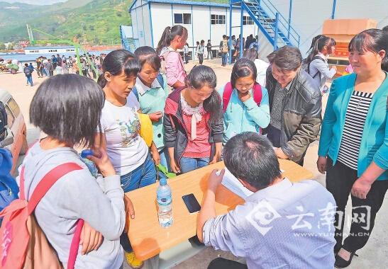鲁甸震区板房教室搭建完毕 231所中小学如期开学