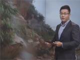 温州市区无风无雨 市民淡定锻炼