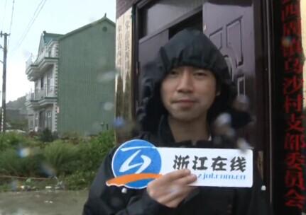 """台风""""凤凰""""逼近 乌沙紧急村安置危房群众"""