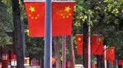 迎国庆萧山街头国旗飘扬