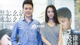《黄金时代》杭州首映