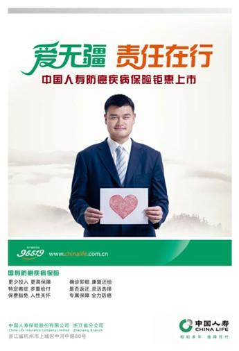 我们中国人寿就为客户准备好了最高100万元的航空意外赔付