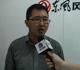 石学志:东风风行推多项优惠举措应对限牌