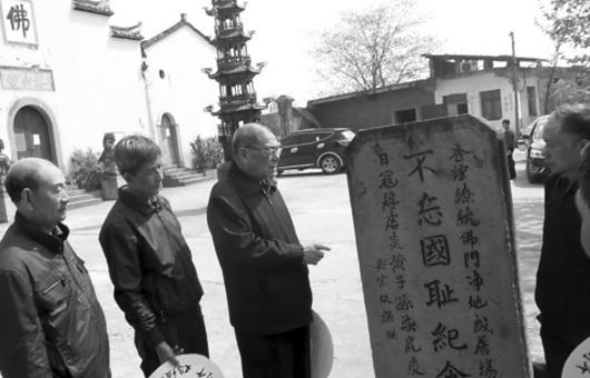 义乌永久保存31名细菌战受害者口述史料