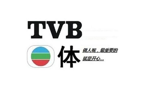 开心呢最重要的经典做人香港TVB台词一分钱红包表情动态图片搞笑就是惊图片