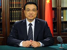 李克强出席东亚合作领导人系列会议