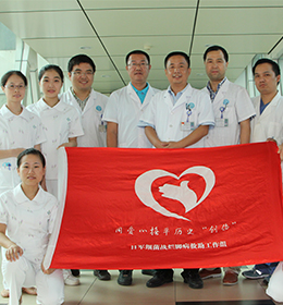 2014青春领袖候选人17号细菌战受害者救助团队
