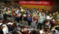 杭州力量团队:让伤痛过去,让生活继续