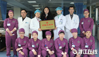 """衢州""""最美医生""""陈玮爱心团队:总想多救几个人"""