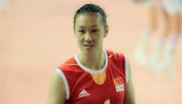 女排队长王娜:为最初的梦想拼搏努力